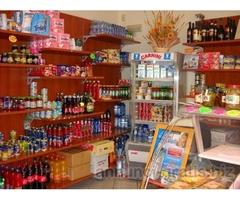 Attività Minimarket PREZZO INTERESSANTE
