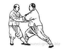 Tai Chi Chuan per la coppia