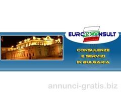 Aprire una nuova società in Bulgaria
