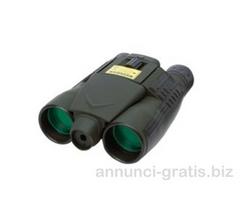 Binocolo KONUSLASER 8x32 con illuminatore laser NUOVO IMBALLATO