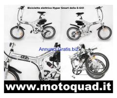 Bicicletta elettrica Hyper Smart della E-GO!