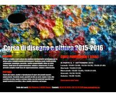 Corso di disegno e pittura 2015-2016
